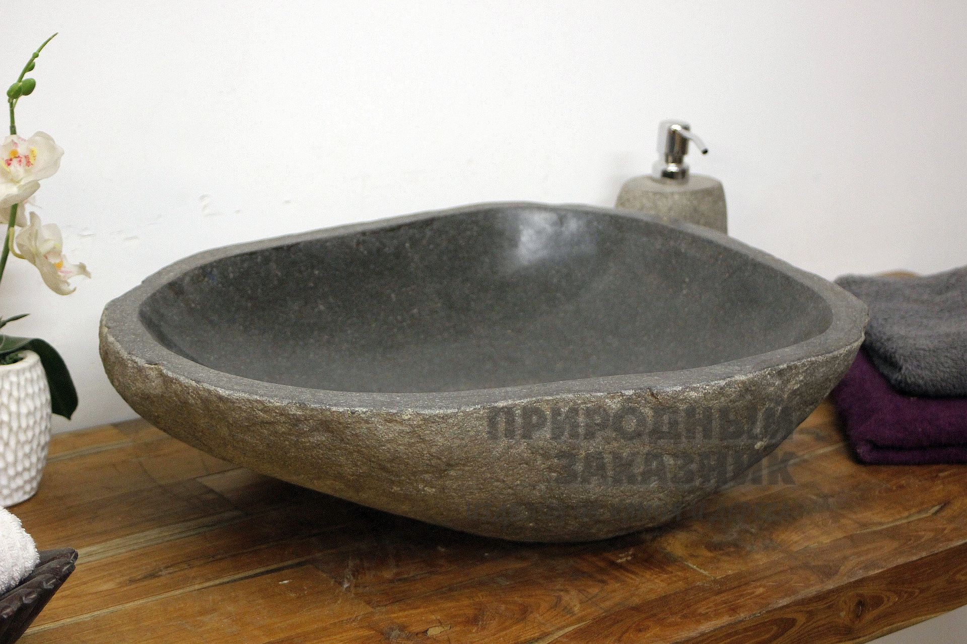 sink-natural-stone-F92-C15-2