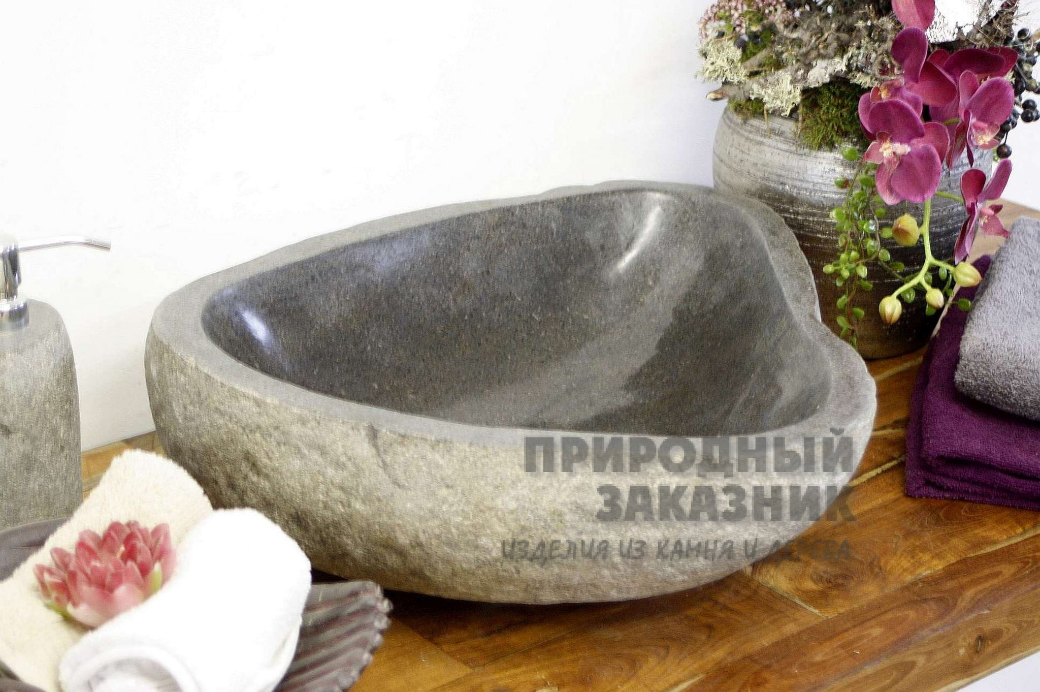 washbasin-natural-stone-F202-C15-1