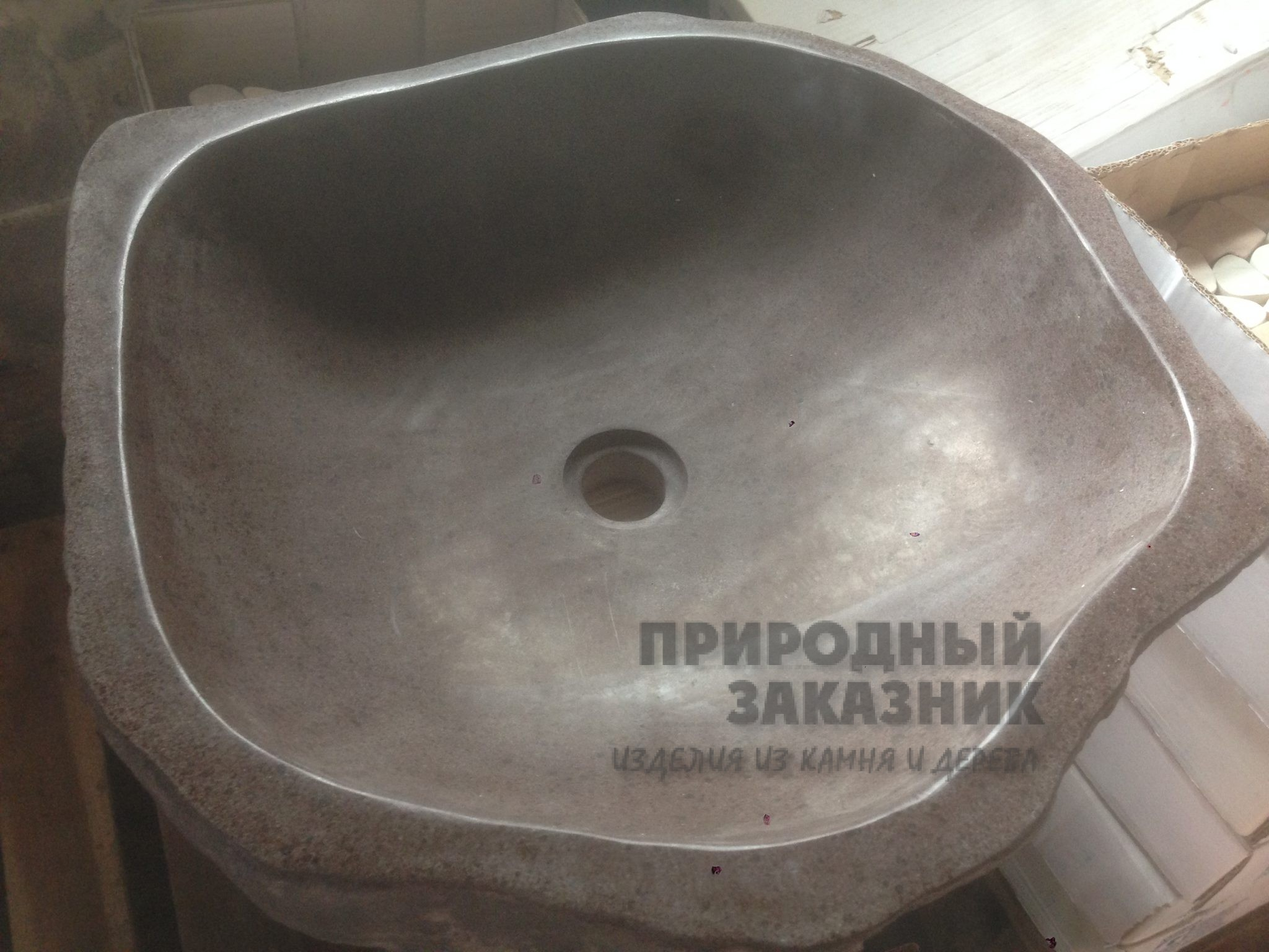 washbasin-natural-stone-F98-C15-5